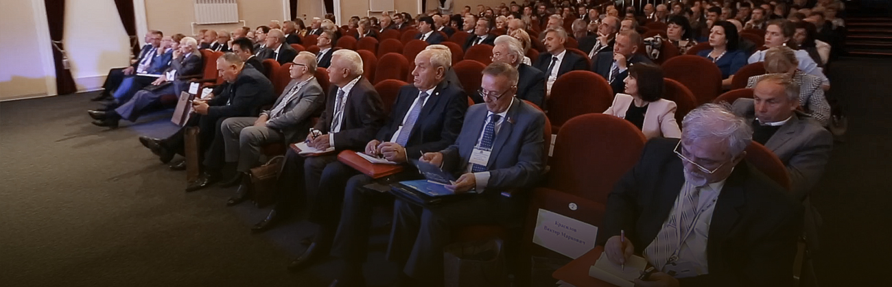 Extended meeting of the Board of the Centrosoyuz of the Russian Federation